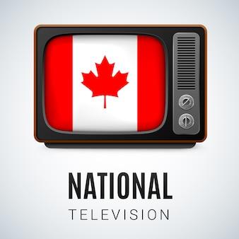 Национальное телевидение