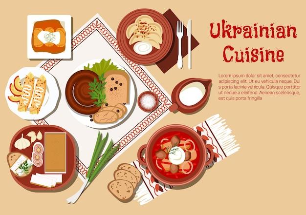 セラミックポットとサワークリームと牛乳の水差しで提供されるボルシチを使った全国ウクライナ料理