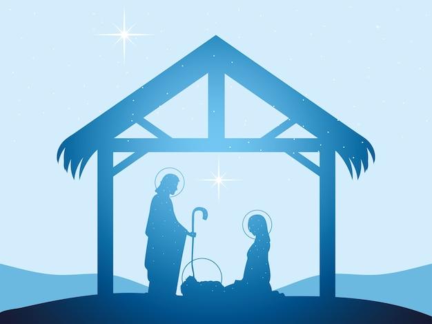 Nativity, bright silhouette mary joseph and baby jesus manger