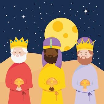 キリスト降誕、飼い葉桶のキャラクターの賢明な王、贈り物のキリストの誕生