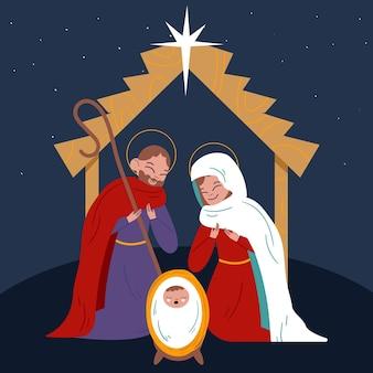 フラットなデザインのキリスト降誕のシーンの概念