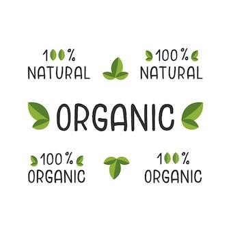건강 식품에 대 한 흰색 배경에 필기 로고 템플릿에 자연 및 유기 복고풍 세트 로고