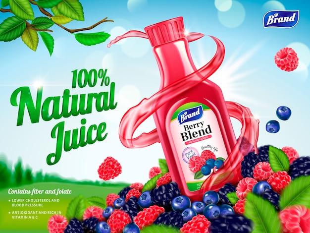 Иллюстрация рекламы сока из натуральной ягодной смеси