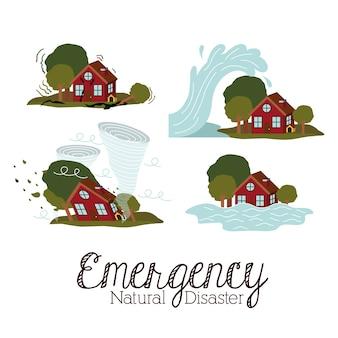 自然災害のデザイン