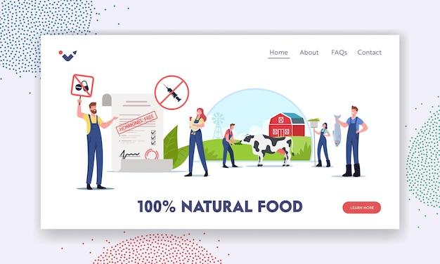 자연 식품 방문 페이지 템플릿입니다. 항생제나 호르몬이 없는 지속 가능한 유기농업, 농업 및 축산을 위한 청원서에 서명하는 캐릭터. 만화 사람들 벡터 일러스트 레이 션
