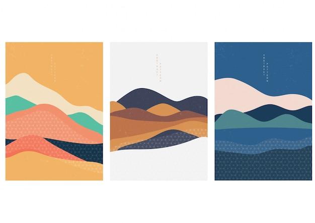 和風ベクターで自然の風景のイラスト。日本の伝統的な幾何学。アジアのデザインの山。抽象芸術。