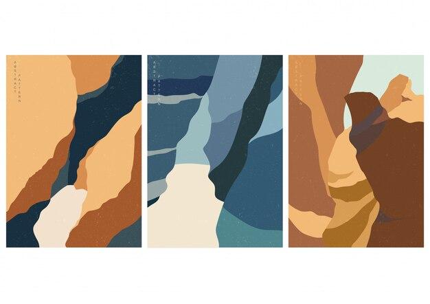アート抽象的なイラストベクトルと自然の風景。岩山。