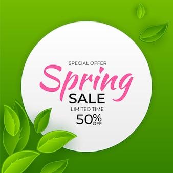 자연 채광 봄 판매 배경입니다.