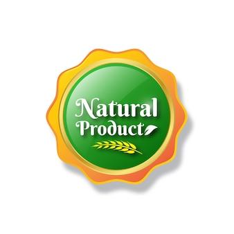 천연 제품 라벨 로고 디자인 서식 파일