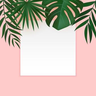 空白の白いフレームと自然な現実的な緑とゴールドのヤシの葉の熱帯の背景。