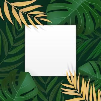 자연 현실적인 녹색 팜 리프 열 대 프레임입니다.