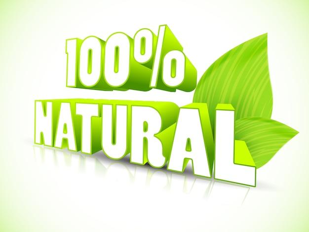 葉と自然なタイポグラフィ