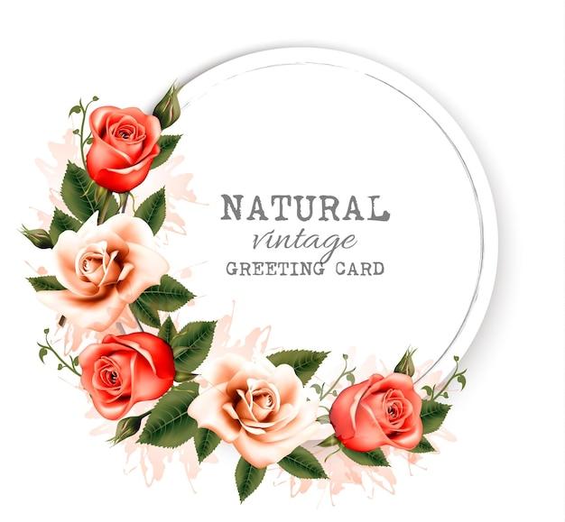 美しい花が付いている自然なビンテージグリーティングカード。ベクター。