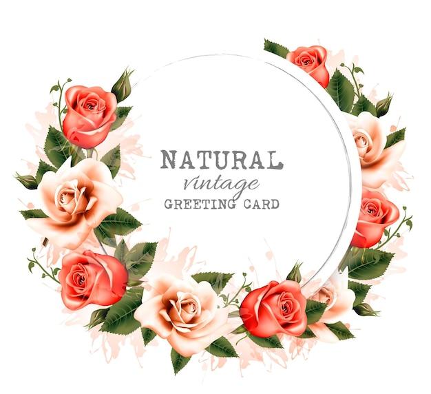 色とりどりの花が付いている自然なビンテージグリーティングカード。ベクター。