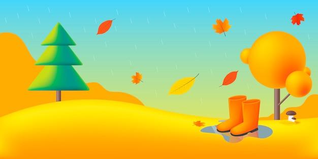 自然、黄色の葉と木の秋の風景
