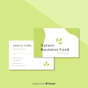 자연 명함