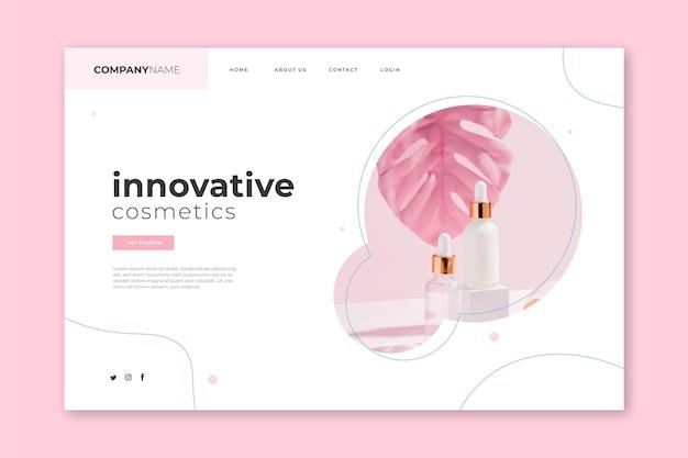 自然化粧品ランディングページテンプレート