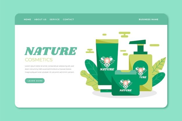 자연 화장품 방문 페이지