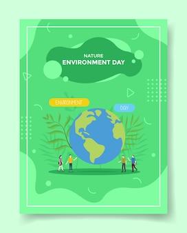 テンプレートのための地球の葉の植物の周りの自然環境の日の概念の人々