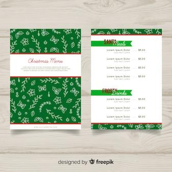 자연 패턴 크리스마스 메뉴