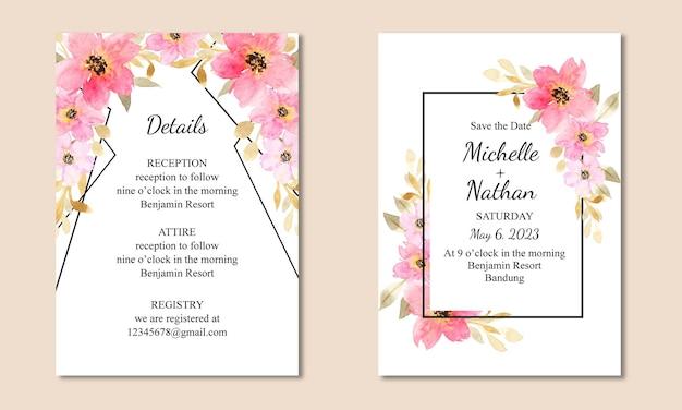 ネイチャーピンク水彩花の結婚式の招待カード
