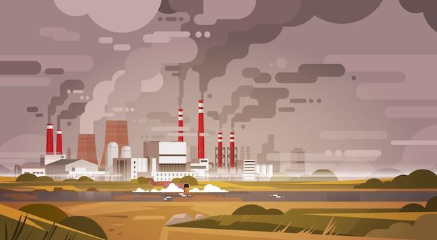Завод по загрязнению природной среды