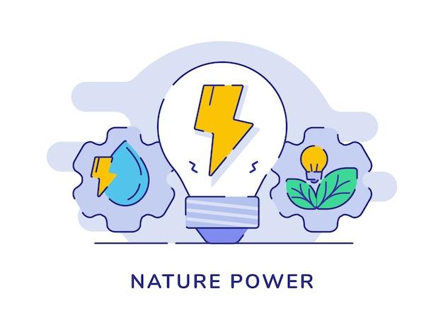 Концепция силы природы с лампой-молнией