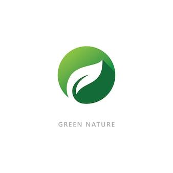 自然のシンボル有機ロゴの概念