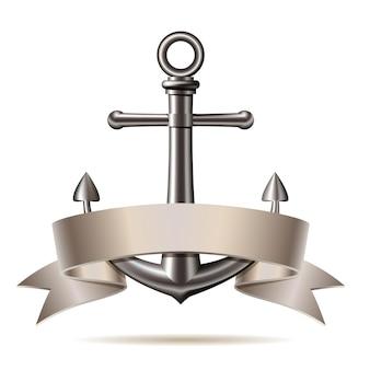 강철 앵커와 리본 흰색 배경에 고립 된 해상 상징. 해양 여름 여행 배너입니다. 벡터 일러스트 레이 션