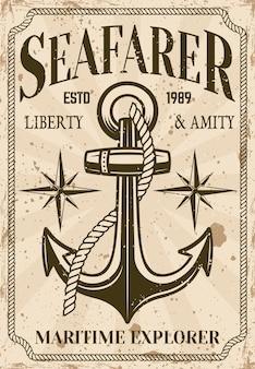 Морской плакат в винтажном стиле с иллюстрацией якоря и гранж текстур