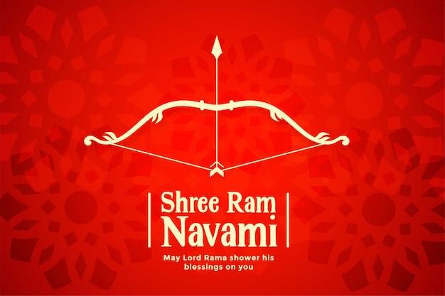 シュリーラムnavami赤い弓と矢の背景