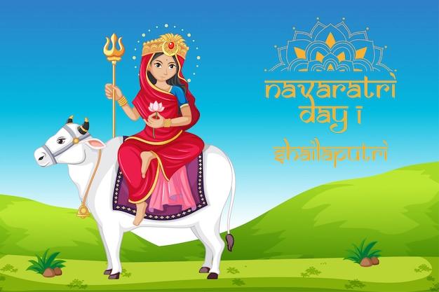 Navaratri poster with goddess