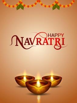 ディワリディヤとナヴラトリのお祝い