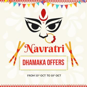 Navratri dhamaka offers banner design template