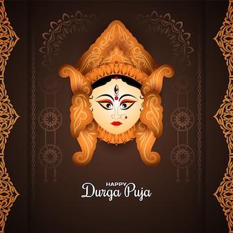 Navratri and durga puja festival cultural