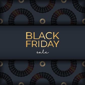 Темно-синий рекламный шаблон пятничной распродажи с роскошным орнаментом