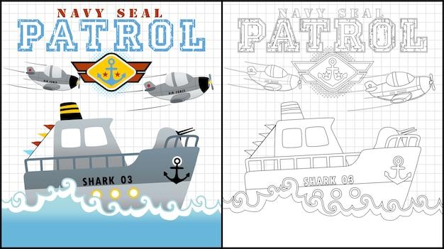 Navy seal army cartoon patrol