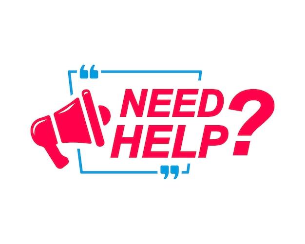 ヘルプが必要ソーシャルメディアウェブサイトのよくある質問のためのメガホンアイコンバナーで吹き出しにラベルを付ける