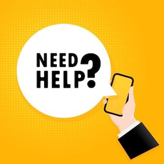 Нужна помощь. смартфон с текстом пузыря. плакат с текстом нужна помощь. комический ретро-стиль. речевой пузырь приложения телефона. вектор eps 10. изолированные на фоне