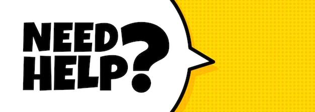 Нужна помощь. речи пузырь баннер с текстом «нужна помощь». громкоговоритель. для бизнеса, маркетинга и рекламы. вектор на изолированном фоне. eps 10.
