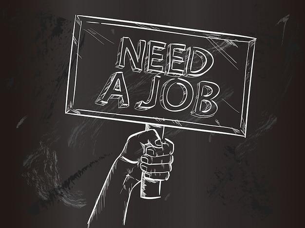 Need a job background design