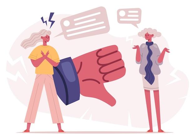 부정적인 반응은 싫어하는 개념을 싫어합니다. 소셜 미디어 나쁜 리뷰, 싫어하는 사람들은 피드백 벡터 일러스트레이션 세트를 싫어합니다. 부정적인 응답 개념 아래로 손가락