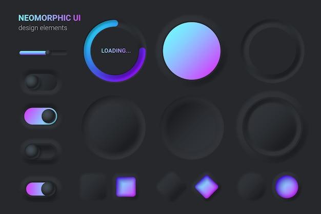Набор элементов дизайна neomorphic ui ux black