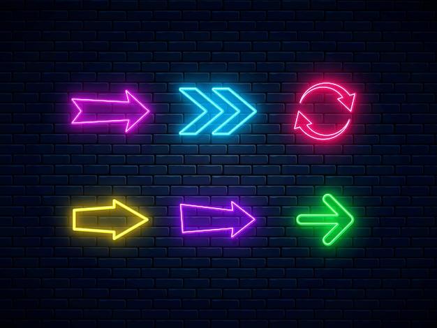 ネオンアローサインセット。明るい矢印ポインター シンボル。カラフルなネオンの矢印、web アイコンのコレクション。