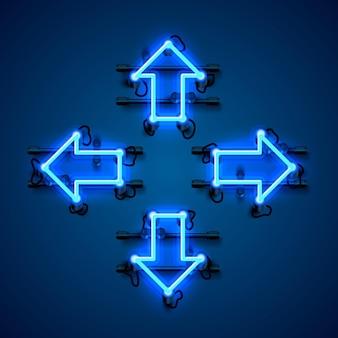ネオン矢印は青い背景の上、下、左、右。ベクトルイラスト