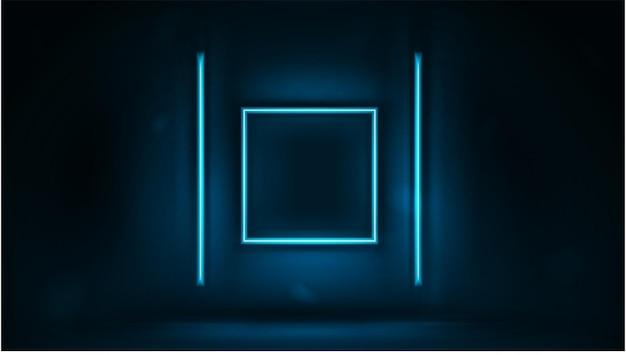 壁の暗い部屋のラインネオンランプとネオン空白の正方形のフレーム