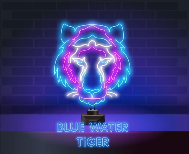 Неоновый голубой водный тигр 2022 года. дикое животное, зоопарк, дизайн природы. ночная яркая неоновая вывеска, красочный рекламный щит, световой баннер. векторная иллюстрация в неоновом стиле.