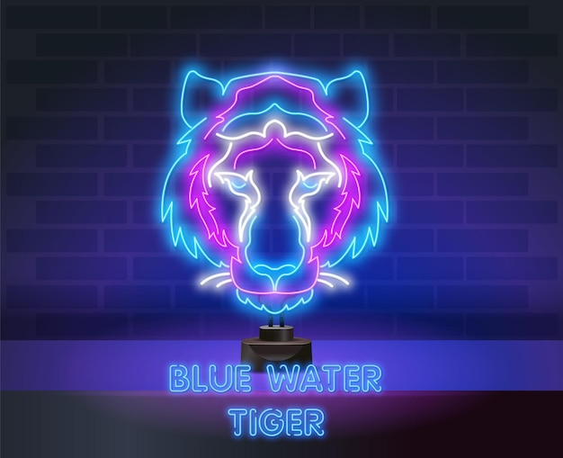 Neon blue water tiger 2022. wild animal, zoo, nature design. night bright neon sign, colorful billboard, light banner. vector illustration in neon style.