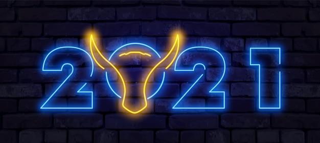 ネオンブル2021。中国の旧正月ネオンサイン、明るい看板、光バナー。中国のロゴ牛ネオン、エンブレム。 2021中国語。