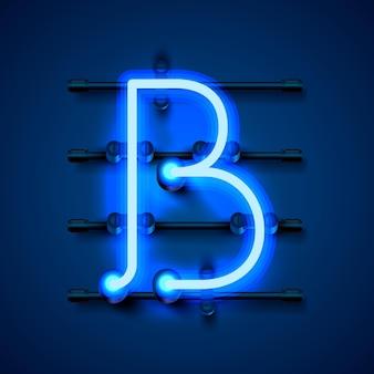 ネオンフォント文字b、アートデザイン看板。ベクトルイラスト